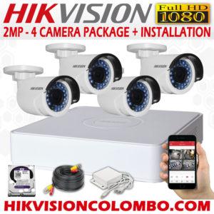 4-camera-package-hikvision-sri-lanka-cctv-package-system