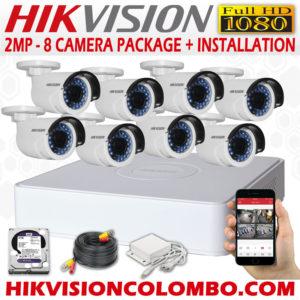 8-camera-package-hikvision-sri-lanka-cctv-package-system