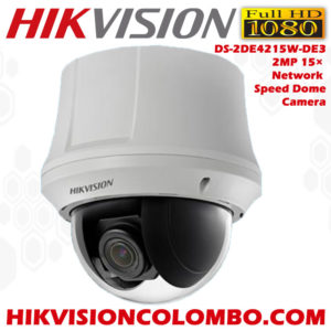 DS-2DE4215W-DE32MP-15×-Network-Speed-Dome-sale-in-sri-lanka-hikvision