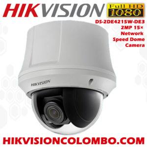 DS-2DE4215W-DE32MP-15×-Network-Speed-Dome-sale-in-sri-lanka-hikvision