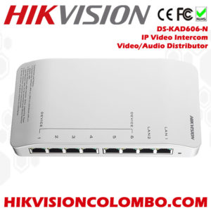 DS-KAD606-N audio video distribution box hikvision