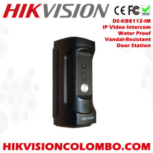 DS-KB8112-IM sri lanka hikvision