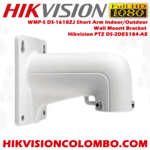WMP-S-DS-1618ZJ-Short-Arm-Indoor-Outdoor-Wall-Mount-Bracket-for-Most-Hikvision-PTZ-DS-2DE5184-AE for DS-1618ZJ