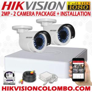2-camera-package-hikvision-sri-lanka-cctv-package-system