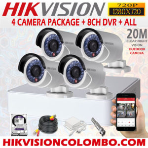 4-camera-packages-720P-1mp-with-8ch-dvr
