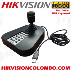 DS-1005KIUSB-Keyboard in sri lanka sale hikvision