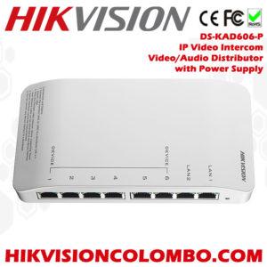 DS-KAD606-P video intercom distributor box