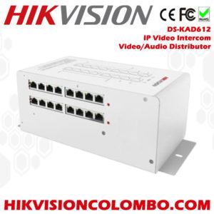 DS-KAD612 audio video distribute box hikvision srilanka