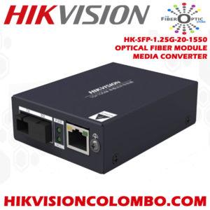 media converter module hikvision sri lanka