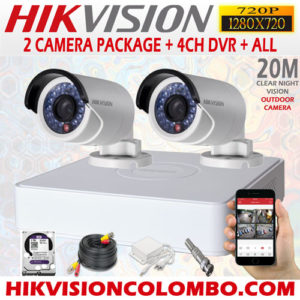 2-cam-packages-720P-1mp
