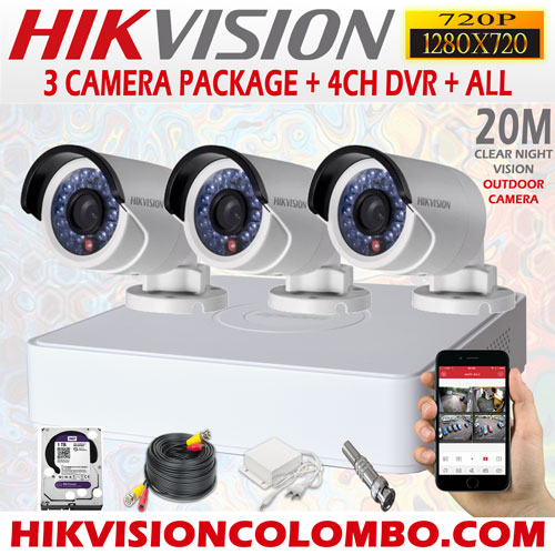 3-cam-packages-720P-1mp