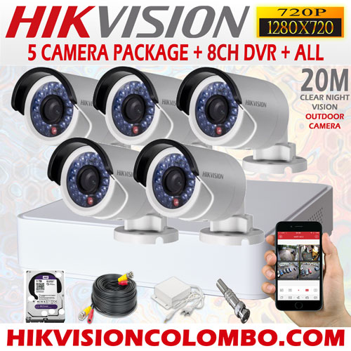 5-camera-packages-720P-1mp-8ch-dvr-offer-sri-lanka