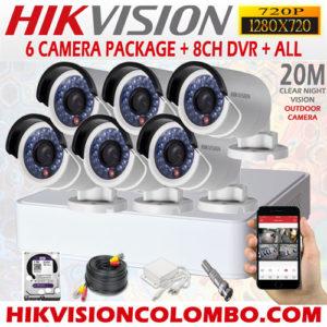 6-camera-packages-720P-1mp-8ch-dvr-offer-sri-lanka