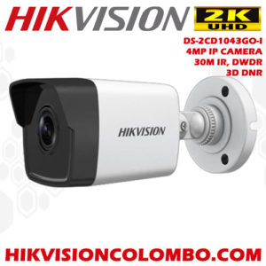 DS-2CD1043GO-I hikvision ip camera sri lanka best price