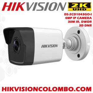 DS-2CD1043GO-I hikvision ip camera sri lanka best price