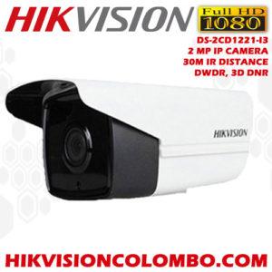 DS-2CD1221-I3 hikvision sri lanka