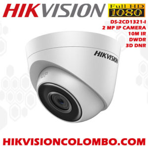DS-2CD1321-I hikvision dome ip camera sri lanka