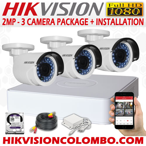 1080P full hd camera system sri lanka 3 camera package