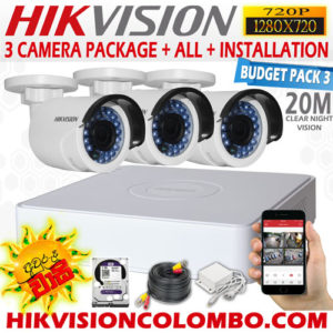 cctv 3 camera package sale sri lanka