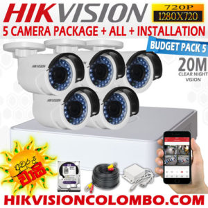5-cam-packages-720P sri lanka cctv sale price