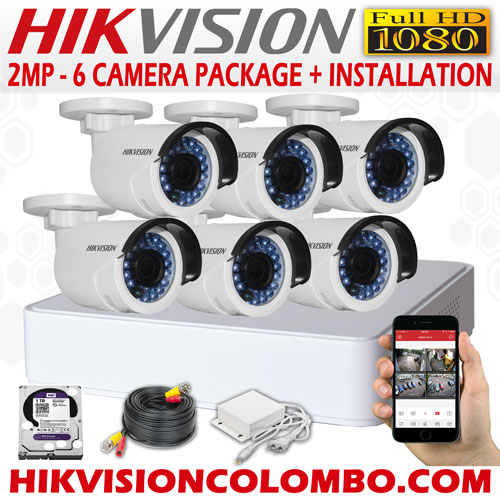2 mega pixel cctv camera package system sri lanka 6 camera