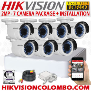 2 mega 7 camera system sri lanka sale 25% off
