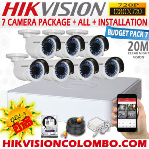7-cam-packages-720P in sri lanka sale