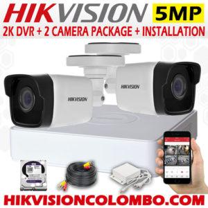 2-cam-packages-5mp-4k-lite-dvr-BEST-DEALS-SRI-LANKA