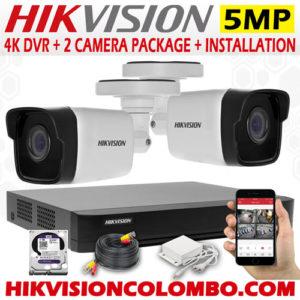 2-cam-packages-5mp-cctv-sri-lanka
