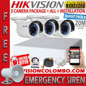 3-cam-packages-1080P-FREE-emergency-siren-alarm-sri-lanka