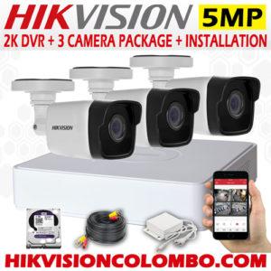 3-cam-packages-5mp-4k-lite-dvr-cctv-sri-lanka-5-mega-pixel
