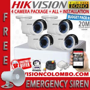 4-cam-packages-1080P-FREE-emergency-siren-alarm-best-cctv-kits-security-camera.jpg