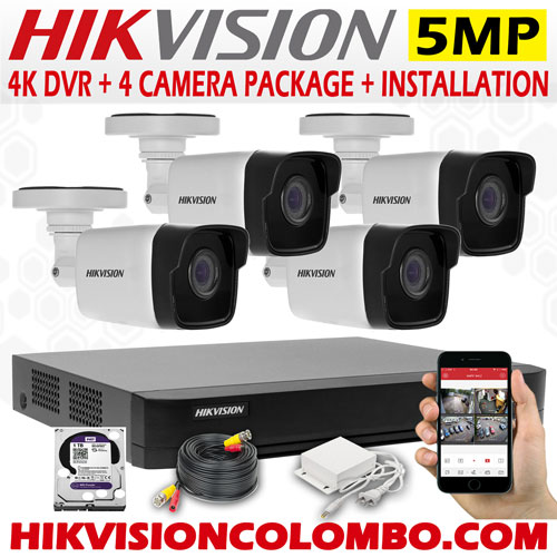 4-cam-packages-5mp-cctv-package-hikvision