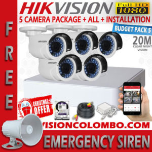 5-cam-packages-1080P-FREE-emergency-siren-alarm-cctv-system-sri-lanka.jpg