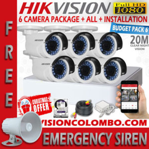 6-cam-packages-1080P-FREE-emergency-siren-alarm-cctv-home-packages.jpg