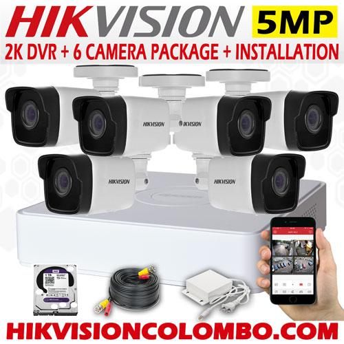 6-cam-packages-5mp-4k-lite-dvr-srilanka-cctv