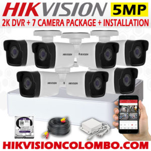 7-cam-packages-5mp-4k-lite-dvr-srilanka-best-price
