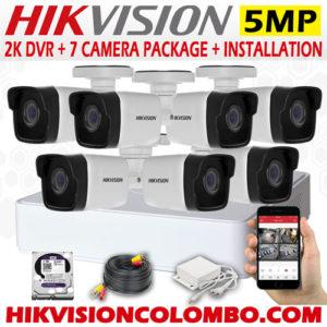 7-cam-packages-5mp-4k-lite-dvr-srilanka-best-price