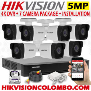 7-cam-packages-5mp-cctv-srilanka-packages