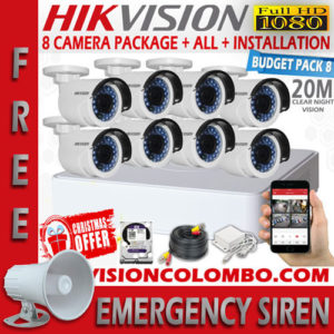 8-cam-packages-1080P-FREE-emergency-siren-alarm-cctv-house-home-protection