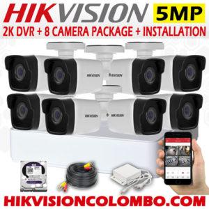 8-cam-packages-5mp-4k-lite-dvr-8-cam-packages-5mp-4k-lite-dvr