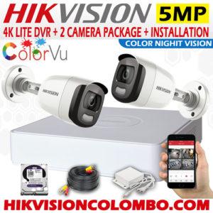 4K-LITE-DVR-2-cam-Color-vu--package-5mp-sri-lanka