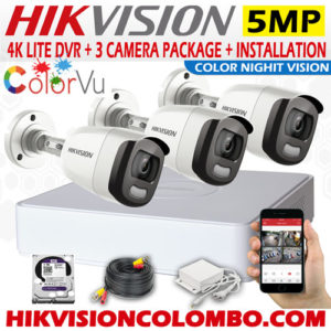 4K-LITE-DVR-3-cam-Color-vu--package-5mp