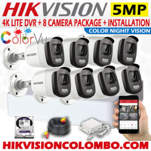 4K-LITE-DVR-8-cam-Color-vu--package-5mp-color-at-night