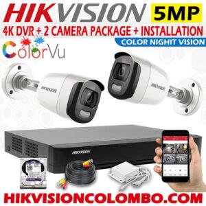 2-cam-Color-vu--package-5mp
