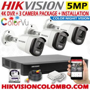 3-cam-Color-vu--package-5mp