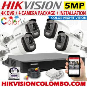 4-cam-Color-vu-package-5mp