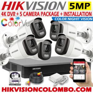 5-cam-Color-vu--package-5mp