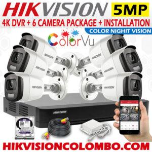 6-cam-Color-vu--package-5mp