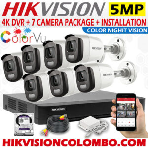 Hikvision's ColorVu is a colorful imaging technology that helps cameras render vivid video 24/7